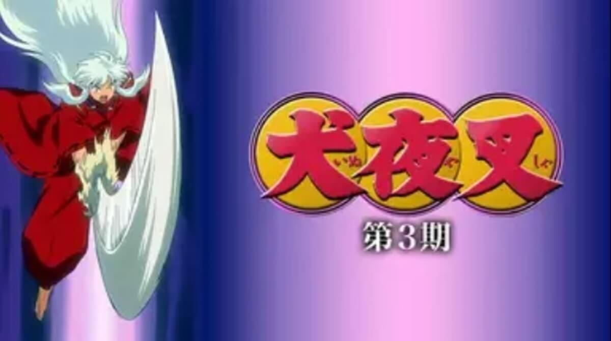 七人隊編のアニメ「無料フル動画」視聴方法