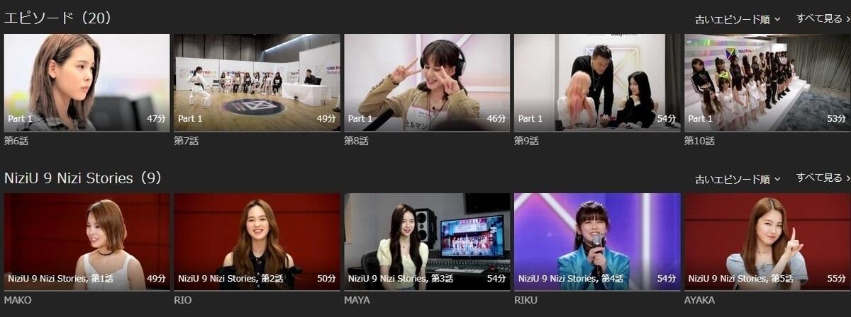 HuluならNizi projectを無料で全話視聴出来る